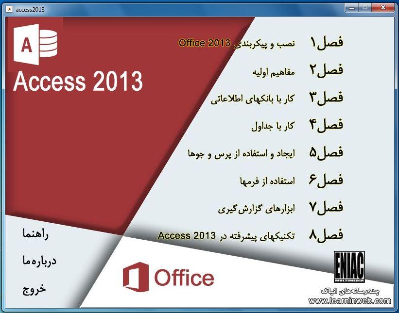 access201301.JPG