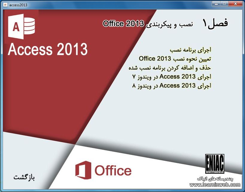 access201302.JPG