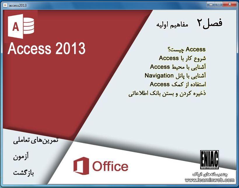 access201303.JPG