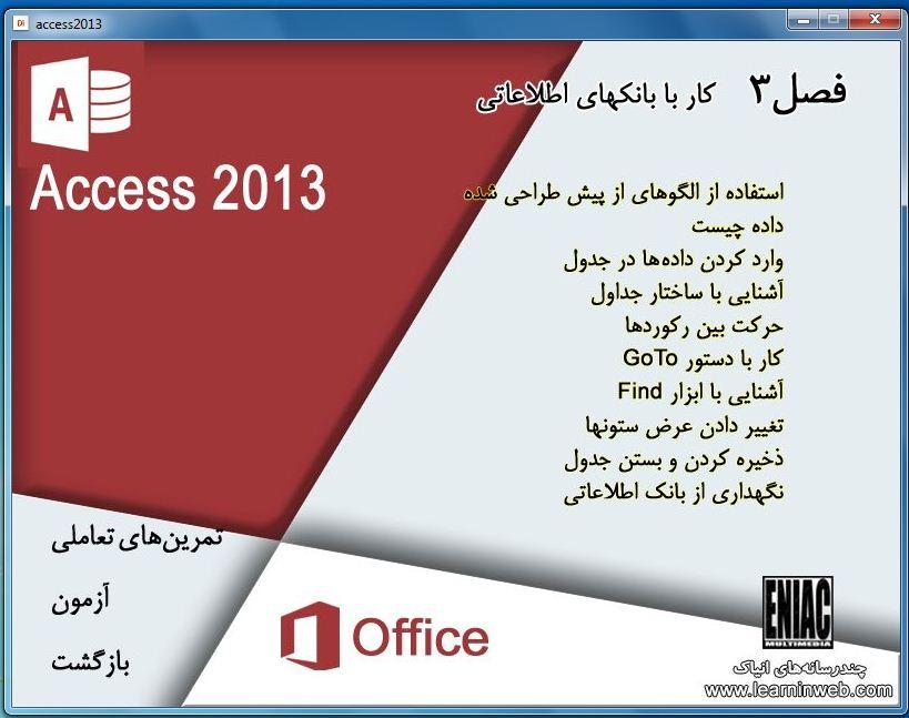 access201305.JPG