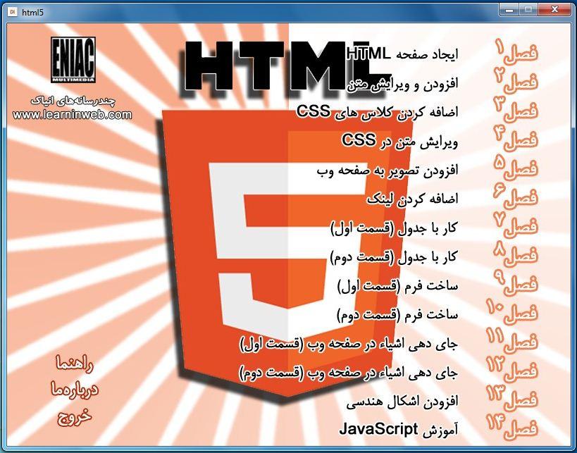 html501.JPG