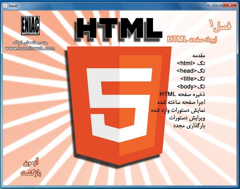 html502.JPG