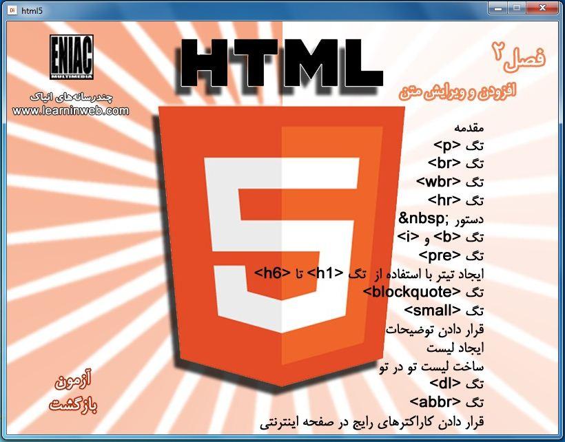 html503.JPG