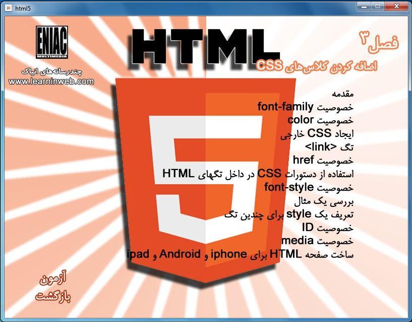 html505.JPG