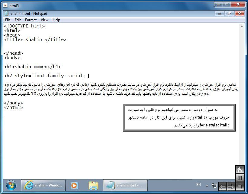 html506.JPG