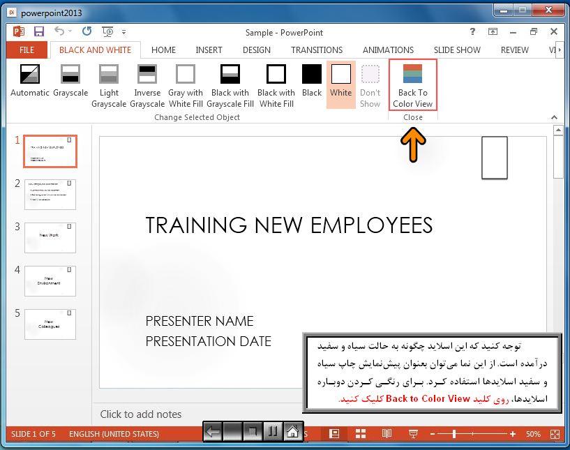 powerpoint201304.JPG