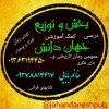 IMG_20210524_040028_710.jpg