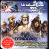 Age of Mythology + EP.png