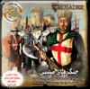 Stronghold Crusader.png