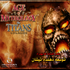 Age of Mythology the Titans (Expansion).png