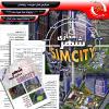 Sim City.png