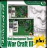 Mod Development Tools Plus (War Craft 3).png