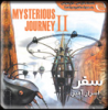Mysterious Journey II.png