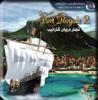Port Royal 2.png