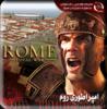 Total War Rome.png