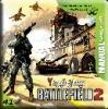 41 Battlefield 2.png