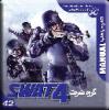 42 SWAT 4.png