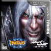 46 Warcraft III Frozen Throne.png