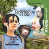 Return to Mysterious Island.jpg