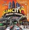SimCity 4 Rush Hour.jpg