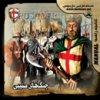 Stronghold Crusader.jpg